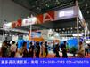 上海国际工博会工业自动化展预定