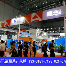 CIIF中国工博会工业机器人展特种机器人展区图片