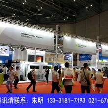 CIIF工业自动化展展商位置分布图片