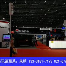 上海工博会新材料产业展展位预定图片