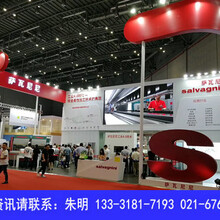 第21届上海工博会机器人展网址时间图片