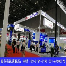 上海国际工博会工业自动化展运动控制系统展区图片