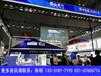 2019年9月17-21日CIIF上海工博會金屬粉末展區