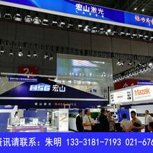 上海国际工博会IAS自动化展展位预定图片