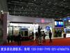 2019年9月17-21日上海工博会机器人展