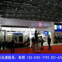 第21届上海工博会RS机器人展连接器展区图片