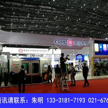 2019第21届中国国际工业博览会金属加工展参展联系