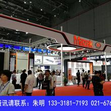2019第21届上海工博会工业自动化展览会网址图片