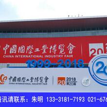 上海工博会自动化电机展具体时间图片