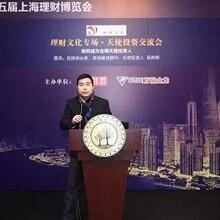 2019上海贵金属展展商位置分布图片