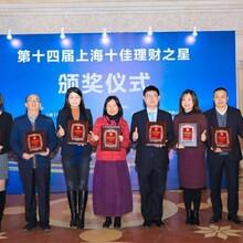 12月第17届上海移民展招展已开启图片