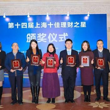 上海国际艺术品收藏展时间安排