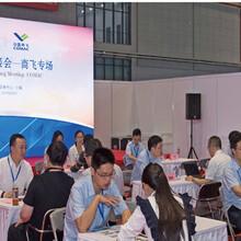 中国上海未来机场发展论坛地点门票图片