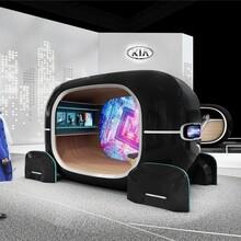 2020消费电子展CES通讯产品展区图片