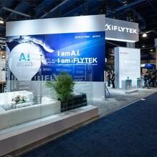 2020美國消費電子展CES南北館圖片