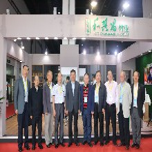 6月第三届上海民宿产业论坛摊位申请图片