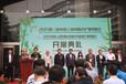 中國(上海)鄉村旅居產業展聯系方式