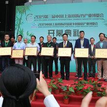 第三届上海民宿酒店用品展览会