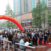 上海展览中心的民宿产业论坛展位预定图片