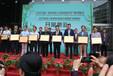 6月第三屆上海民宿設計展攤位申請