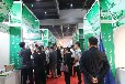 2020上海民宿產業論壇舉辦地址