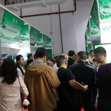 上海国际民宿博览会展位预定图片