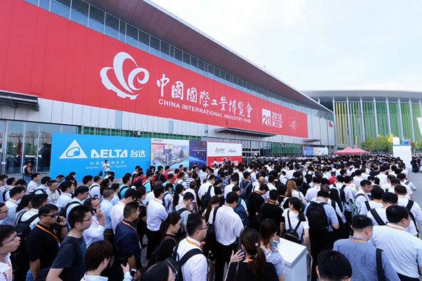 CIIF中国工博会材料展导电材料展区
