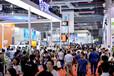 國家會展中心工業材料展節能環保材料展區