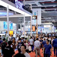 深圳工博会新材料产业展网站首页图片