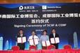 上海專業的新材料展展商位置分布
