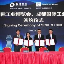 深圳的新材料產業展節能環保材料展區圖片
