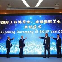深圳大灣區新材料產業展增材制造展區圖片