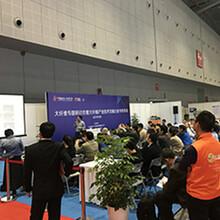 2020工博会新材料产业展高性能纤维展区图片