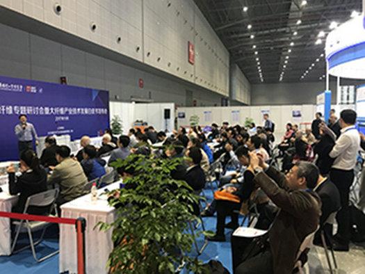 CIIF上海工博会材料展举办地址