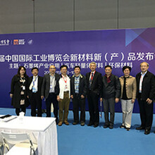 第22届工博会工业新材料展展商位置分布图片