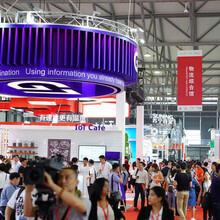 2020年6月第十七屆中國國際物流節展位預定圖片