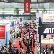 上海的物流节展位申请手续图片