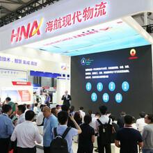 中国(上海)第二十届中国国际运输与物流博览会举办地址图片