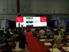 IARS東莞自動化電氣展時間及展館