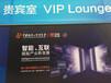 IARS華南機器人與自動化展展位申請