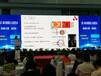 IARS東莞自動化電氣展微系統技術展區