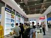 第二屆中國華南自動化電氣展展位門票