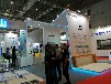 第二屆華南國際工業自動化展工業IT展區