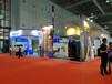 第二屆IARS展自動化展制造業信息化展區