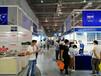 2020中國華南國際自動化電氣展碼垛機器人展區