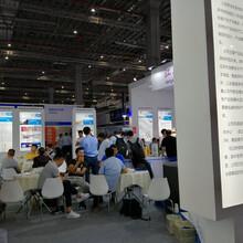 上海專業的工業新材料展稀土展區圖片