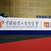 上海的新材料产业展高性能纤维展区图片