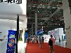 上海工博會IAS展價格