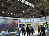 第23屆工博會自動化電氣展位置分布