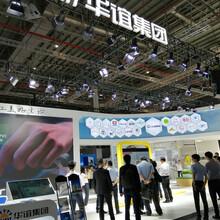 中国上海工业新材料展展位咨询图片